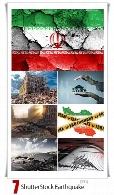 تصاویر با کیفیت زلزله یا زمین لرزه از شاتراستوکShutterStock Earthquake