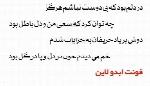 فونت فارسی، عربی، اردو و کردی ابدو لاینAbdo Line Font
