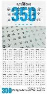مجموعه تصاویر وکتور آیکون های خطی متنوع، تجاری، وب، آموزشی، غذا و رستوران و ...CM Big Collection Of Flat Line Icons
