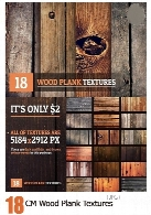 CM Wood Plank Textures