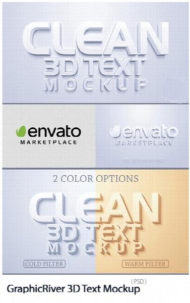 موکاپ لایه باز افکت های متن سه بعدی از گرافیک ریور / GraphicRiver 3D Text Mockup