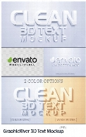 GraphicRiver 3D Text Mockup