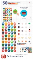 50 تصویر وکتور آیکون های متنوع رستوران، سرآشپز، قاشق و چنگال، منوی رستوران و ...CM 50 Restaurant Icons