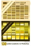 130 گرادینت طلایی برای فتوشاپGolden Gradients For Photoshop