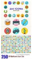 250 آیکون دایره ای رنگی متنوع از گرافیک ریورGraphicriver Ballicons Icon Set