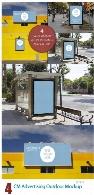 4 موکاپ لایه باز پوسترهای تبلیغاتی محیطیCM Advertising Outdoor Mockup