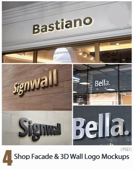 4 موکاپ لایه باز لوگوی سه بعدی دیواری / Shop Facade And 3D Wall Logo Mockups