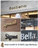 Shop Facade And 3D Wall Logo Mockups