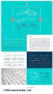 CM Mozarkash Arabic Font