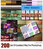 200 گرادینت فتوشاپ برای طراحیGradient Set Of 200 GRD Files For Photoshop