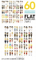 CM 60 Men & Women Profession Flat Designs