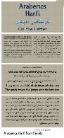 فونت عربی و انگلیسی عربتکس حرفیArabetics Harfi Font Family