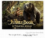 The Jungle Book VFX Breakdowns