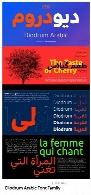 فونت عربی، فارسی و انگلیسی دیودرومDiodrum Arabic Font Family