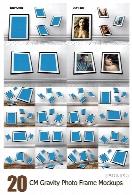 20 تصویر لایه باز قالب پیش نمایش یا موکاپ فریم های متنوع معلق در هواCM 20 Gravity Photo Frame Mockups