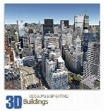 مدل های آماده سه بعدی ساختمان ها3D Buildings