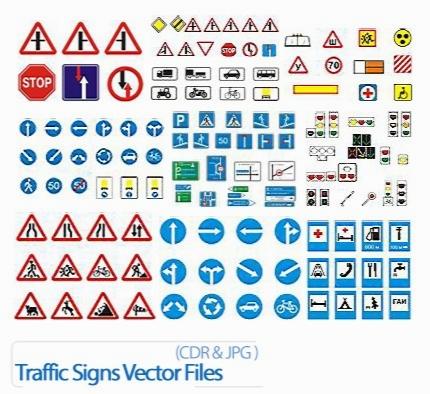 تصاویر کورل علائم راهنمایی و رانندگی / Traffic Signs Vector Files