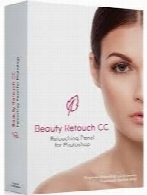 Beauty Retouch CC 2.1.0 for Adobe Photoshop