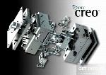 PTC Creo Expert Moldbase Extension 11.0.0.0