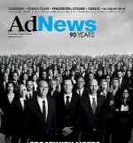 AdNews - June 2018