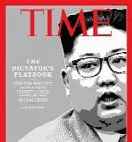 Time - April 09 2018