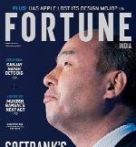 Fortune 2018-02-01
