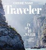 Conde Nast Traveler USA - August 2016