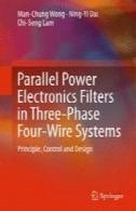موازی فیلترها برق الکترونیک در سه فاز چهار سیم سیستم : اصل ، کنترل و طراحیParallel Power Electronics Filters in Three-Phase Four-Wire Systems: Principle, Control and Design