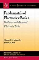 اصول الکترونیک ، کتاب 4 : اسیلاتورهای و مباحث پیشرفته الکترونیکFundamentals of Electronics, Book 4: Oscillators and Advanced Electronics Topics