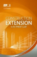 فرمت ساخت و ساز به راهنمای PMBOK®Construction Extension to the PMBOK® Guide
