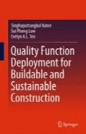 کیفیت گسترش عملکرد برای Buildable و ساخت و ساز پایدارQuality Function Deployment for Buildable and Sustainable Construction