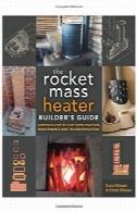 موشک راهنمای توده بخاری کشاورزی: کامل گام به گام ساخت و ساز، تعمیر و نگهداری و عیب یابیThe Rocket Mass Heater Builder's Guide: Complete Step-by-Step Construction, Maintenance and Troubleshooting