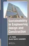 توسعه پایدار در طراحی و مهندسی و ساخت و سازSustainability in engineering design and construction