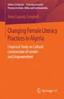 تغییر زن سواد در الجزایر : مطالعه تجربی در ساخت و ساز فرهنگی جنسیتی و توانمندسازیChanging Female Literacy Practices in Algeria: Empirical Study on Cultural Construction of Gender and Empowerment