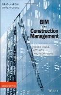 BIM و مدیریت ساختمان: وسایل اثبات شده است، روش ، و گردش کارBIM and Construction Management: Proven Tools, Methods, and Workflows
