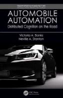 اتوماسیون خودرو: شناخت توزیع شده در جادهAutomobile Automation: Distributed Cognition on the Road