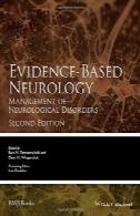 مبتنی بر شواهد مغز و اعصاب: مدیریت اختلالات عصبیEvidence-Based Neurology: Management of Neurological Disorders