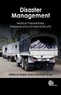 مدیریت بحران : آمادگی پزشکی، پاسخ و امنیت میهنDisaster management: medical preparedness, response and homeland security