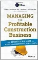مدیریت کسب و کار ساختمانی سودآور: راهنمای پیمانکار برای موفقیت و استراتژی های بقاManaging the profitable construction business : the contractor's guide to success and survival strategies