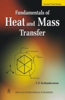اصول انتقال حرارت و جرم / Fundamentals of heat and mass transfer