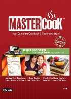 Individual Software MasterCook 15.0.0.23
