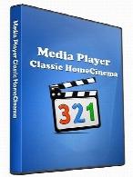 Media Player Classic Home Cinema 1.7.17 x86