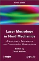 علم اوزان ومقادیر لیزری در مکانیک سیالاتLaser Metrology in Fluid Mechanics