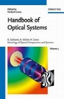 راهنمای سیستم های نوری ، جلد 5 : اندازه گیری دقیق از قطعات نوری و سیستم هایHandbook of Optical Systems, Volume 5: Metrology of Optical Components and Systems
