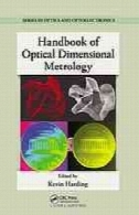 راهنمای اندازه گیری بعدی نوریHandbook of optical dimensional metrology