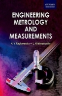 اندازه شناسی مهندسی و اندازه گیریEngineering metrology and measurements