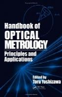 راهنمای نوری اندازه گیری دقیق: اصول و برنامه های کاربردیHandbook of optical metrology: principles and applications