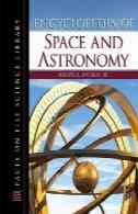 دانشنامه فضایی و نجوم (دانشنامه علم)Encyclopedia Of Space And Astronomy (Science Encyclopedia)