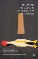 طنز در سینمای آمریکای لاتینHumor in Latin American Cinema