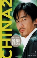 راهنمای سینمای جهان: چین 2Directory of World Cinema: China 2